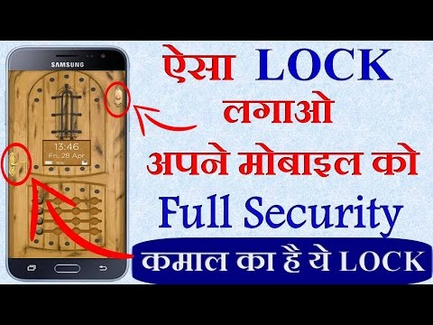 Best LOCK App for Android 2017!