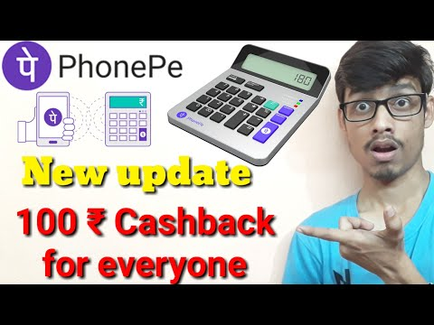 Phonepe new update | POS machine by PhonePe | Don't miss