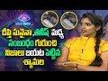 Bigg Boss 2 Contestant Shyamala Reveals Deepthi Sunaina -Tanish's Relation