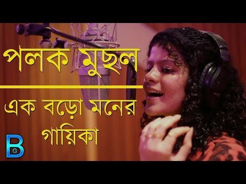 Charity of a Bollywood Playback Singer | Palak Muchhal