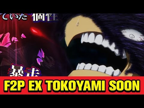 F2P EX BERSERK TOKOYAMI COMING SOON! | My Hero Academia SMASH TAP!