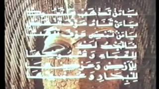 فيلم المومياء: يوم أن تحصى السنين - 1/2 (كامل - جودة عالية)