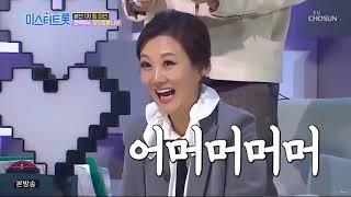 미스터트롯 임영웅 팀미션 현역A 댄싱퀸