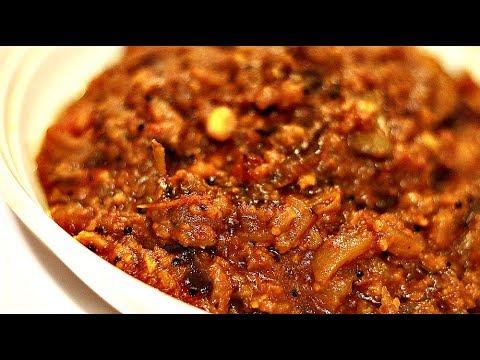 വഴുതനങ്ങ കറി ||Vazhuthananga Curry  Excellent for chapati, puri & Rice Episode :827