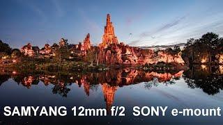 Samyang 12mm f2 Objektiv für Sony e-mount test deutsch