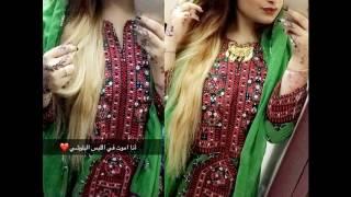 balochi omani song 2017 (abdoo)