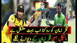 Michael Hussey Golden Words For Pakistan Double Century Maker Batsman Fakhar Zaman