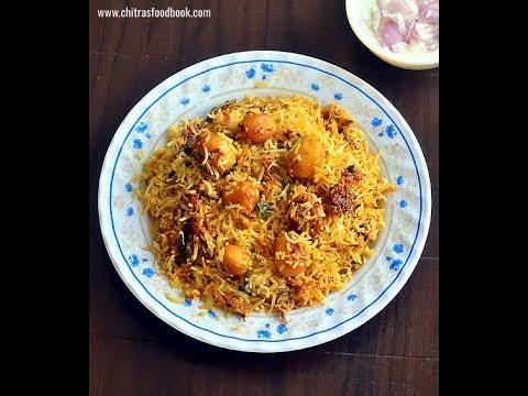 Aloo Dum Biryani - Baby Potato Biryani Recipe - Easy small potato biryani