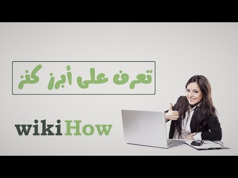 موقع يعتبر كنز بالنسبة لليوتيوبرز تعرف عليه الان | WikiHow