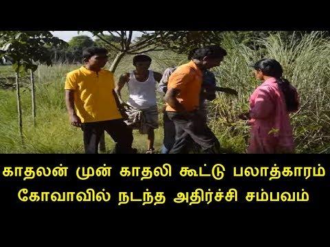 Tamil Kisu Kisu 26.5.2018