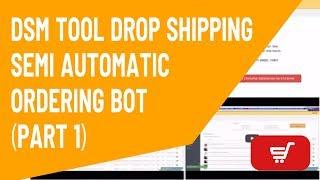 DSM Tool - Auto Orders - מערכת הזמנות אוטומטיות - PakVim net