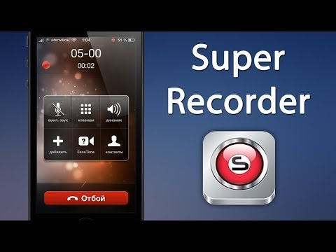 How To Recorder Call In Iphone 5 Iphone 5s