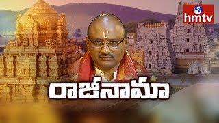టీటీడీ ఛైర్మన్ పదవికి పుట్టా సుధాకర్ యాదవ్ రాజీనామా | Putta Sudhakar | Telugu News | hmtv