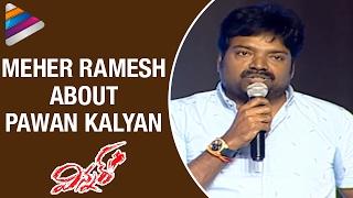 Meher Ramesh about Pawan Kalyan   Winner Pre Release Function   Sai Dharam Tej   Rakul Preet