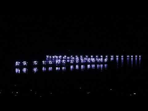 Liu San Jie Impression Light Show in Yangshuo ending