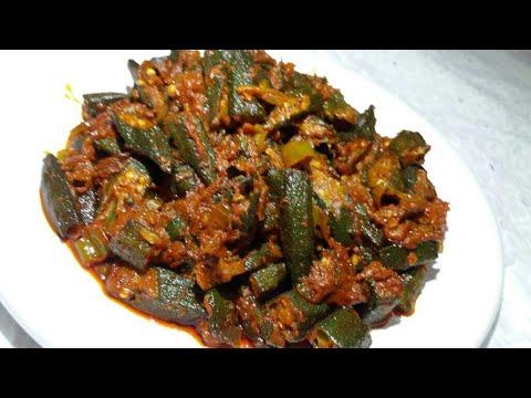 Bhindi Masala l Okra Masala Recipe l Quick Easy and Tasty Bhindi Sabzi