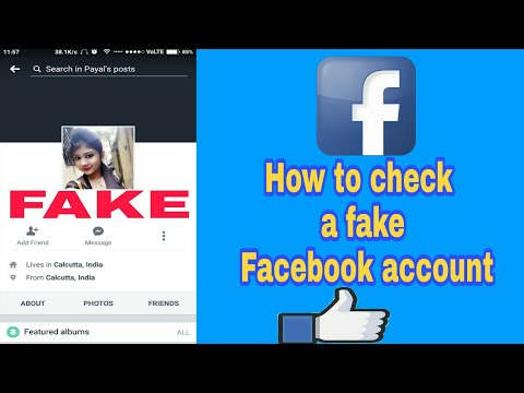 How to check a fake Facebook id on mobile phone in Hindi