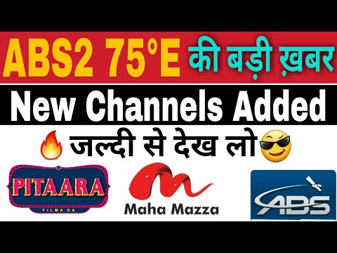 Abs2 New Channels Update | Pitaara punjabi movies channel added