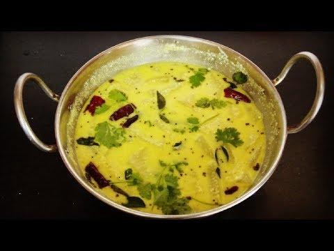 Buttermilk gravy||moor khulambu||how to make mor kuzhambu||மோர் குழம்பு