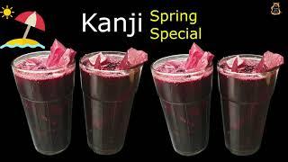 Kanji Recipe   Kali Gajar Ki Kanji   Black Carrot Drink Recipe
