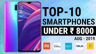 Top 10 Smartphones Under 8000 | 10 Budget Range Phones | Best Entry Level Phone | Upto 8k Phones