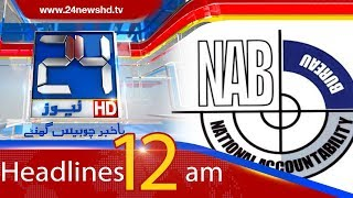 News Headlines | 12:00 AM | 24 February 2018 | 24 News HD