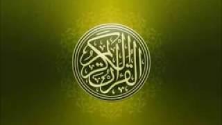 02 Surah Baqarah By  Abu Bakr al-Shatri