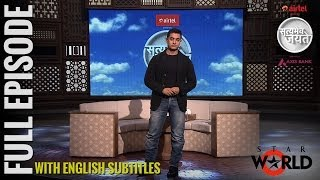 Satyamev Jayate Season 2   Episode 1   Fighting Rape   Full episode (English Subtitles)