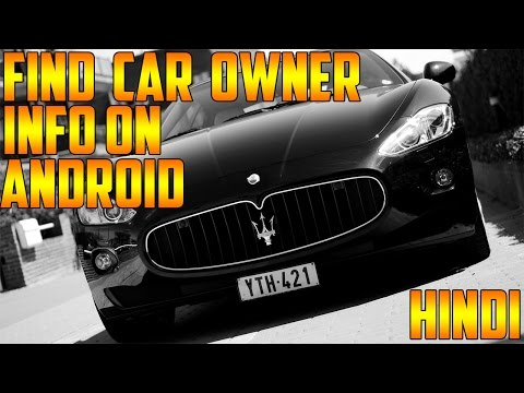 How To Find Car Owner Details In India