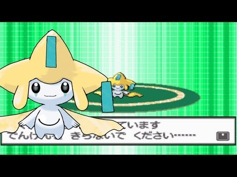 ★ Decolora Adventures Jirachi Event - Pokémon Black 2 and White 2
