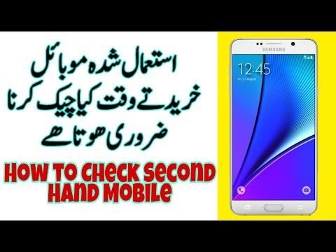 Top 12 Secret Tips before Buying Used/Second Hand Mobile Phones Urdu/Hindi Tutorial 2017