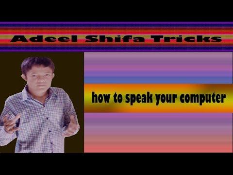 how to speak your computer urdu/hindi