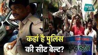 जब छात्रों ने पुलिस और अधिकारी घेरा, इनका क्यों नहीं कटा चालान? EXCLUSIVE