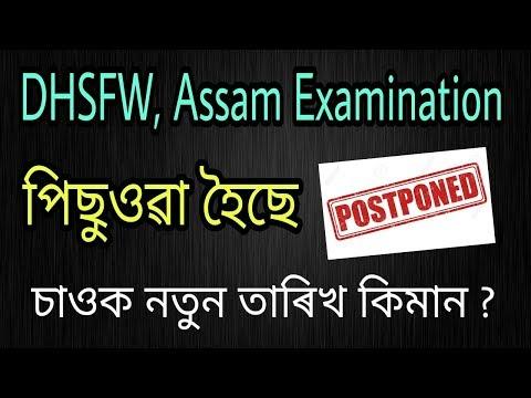 DHSFW Assam Examination 2019 Postponed: Steno Typist/ Stenographer Grade-III