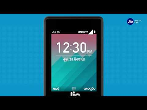 JioCare - How to Upgrade JioPhone Software (Oriya) | Reliance Jio
