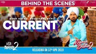 Current - Behind The Scenes - Manje Bistre 2 | Gippy Grewal | Simi Chahal | New Punjabi Comedy 2019