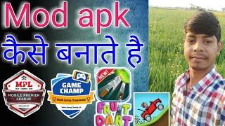 MPL PRO 10 0 40 Hack Mod Apk !! Mpl Pro Latest Mod Apk