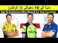 Download  Top 10 Cheater Cricketers Who Played for Two Countries MP3,3GP,MP4