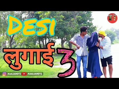 Xxx Mp4 गंडवी लुगाई 3 Revenge Desi Panchayat Kalu And T2 New Video Entertainment 3gp Sex