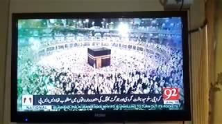Allah humma Salle Ala Muhammadin