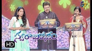 Ele Ele Maradalaa Song |SP Balu,Anuradha Sriram,Sireesha Performance|Swarabhishekam|18th March 2018