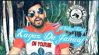 Kagaz Da Jahaaj | ft: Vakeel King | Punjabi Song | upcoming star | Shoot with Best camera phone |