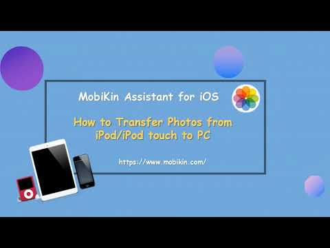 How to Transfer Photos from iPod (touch/nano/classic) to Computer