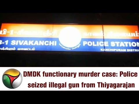DMDK functionary murder case: Police seized illegal gun from Thiyagarajan