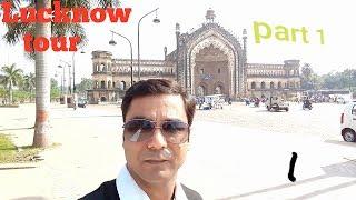 Lucknow tour Bhulbhuliya
