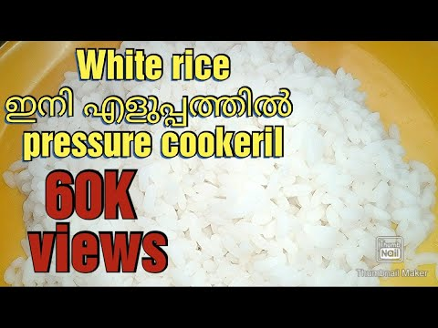 Perfect White Rice (Jaya Rice) in Pressure cooker | by Tuttuze Kitchen | Watch HD