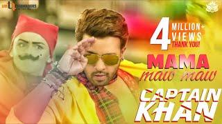 Mama Maw Maw I Shakib Khan I Bubly I Captain Khan Bengali Movie 2018