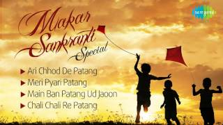 Makar Sankranti Special   Collection of  Hit Bollywood Songs