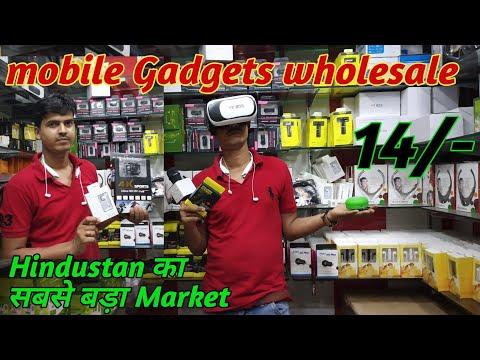 Mobile gadgets wholesale market  ||  mobile gadgets  cheapest price