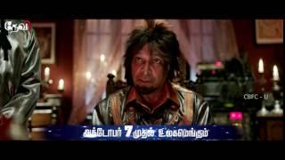 Devi - TV Spot #2 | Prabhudeva, Tamannaah, Sonu Sood | Vijay